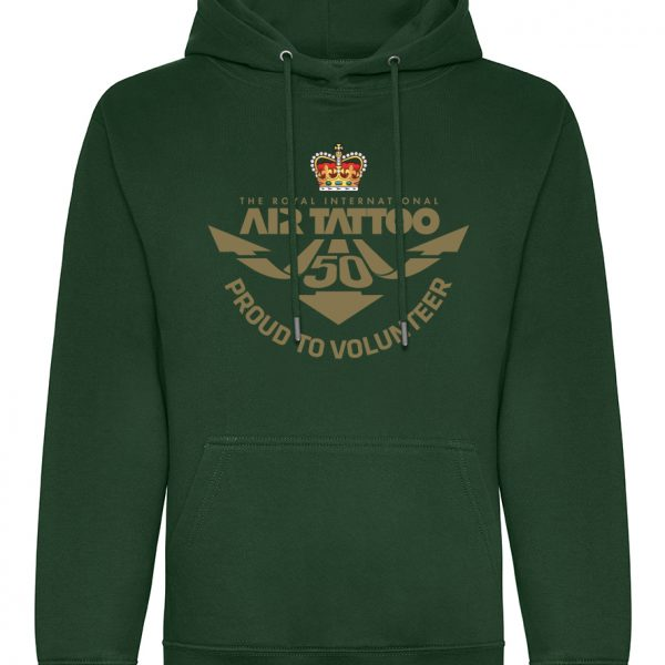 Protected: Hoodie – large print (gold) front/Trust logo print left sleeve